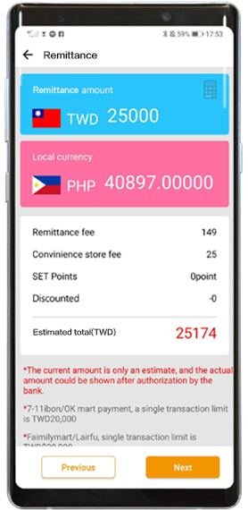 Remit great exchange rate